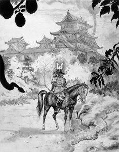 Blofeld the Samurai - ©George Almond