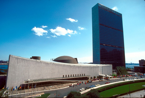 Le Corbusier's UN Secretariat Building in New York.