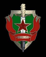 smersh_logo177290