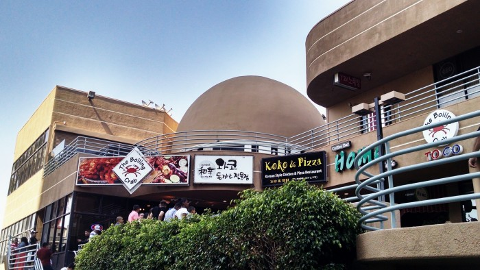 Brown Derby Plaza