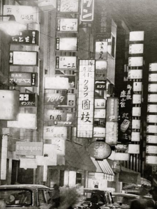 The Ginza, 1964