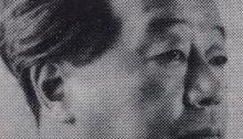 Torao Saito mid 1950s